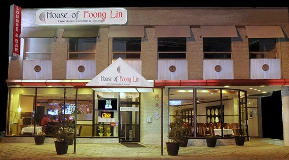 House of Foong Lin
