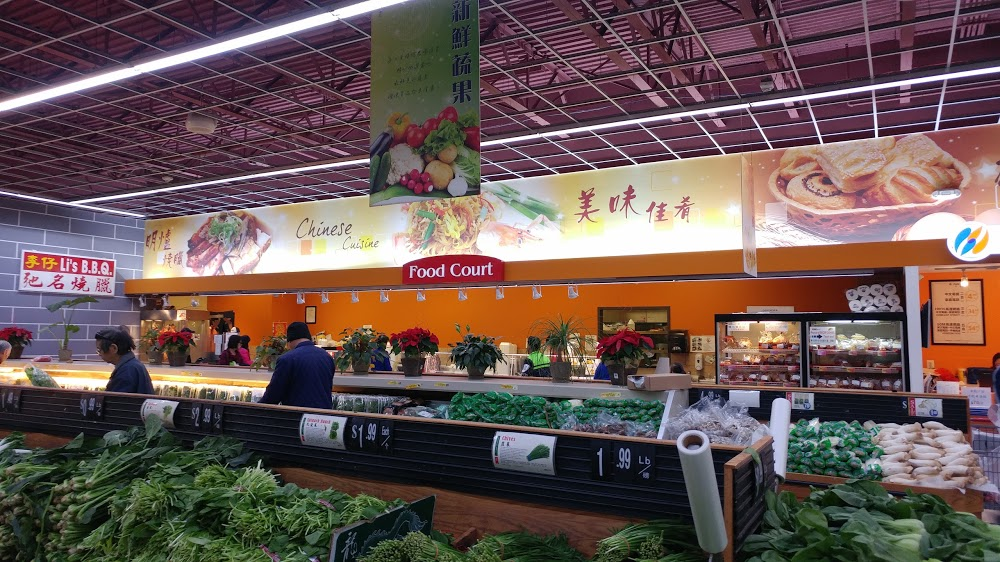 Great Wall Supermarket
